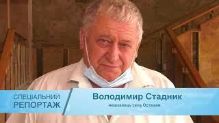 Народний депутат Сергій Лабазюк звітує перед громадою