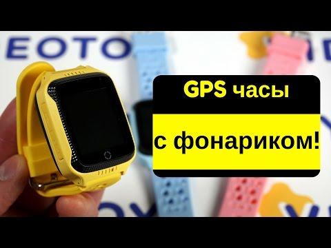 Детские Умные часы G100 Желтые