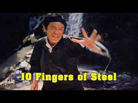 Wu Tang Collection - 10 Fingers of Steel