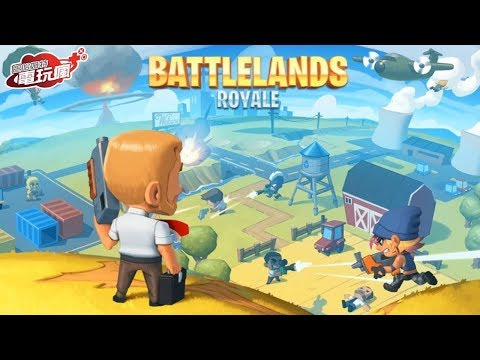 《Battlelands Royale》手機遊戲