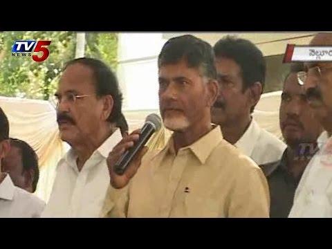 Chandrababu  to launch �Neeru Chettu� in Nellore : TV5 News