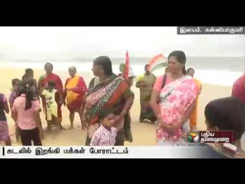 Fishermen-protest-against-Colachel-commercial-port-scheme--Details