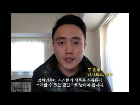 #ISUPPORTBIFF_BOO Junfeng 부준펑