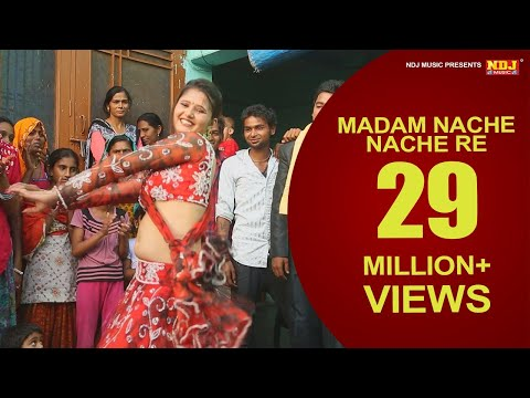 Madam Nache Nache Re Tu To - Haryanvi Dj Dance Song 2015 - Anjali Raghav,Pawan Gill - NDJ Music:  Song Name:Madam Nache Nache Re Tu ToSinger Name: Pawan GillArtist: Anjali Ragav, Goutam SharmaCamera: J.P DagarLable - NDJ MusicPresents By - Raju Cassettes Industries Delhi IndiaDigital Partner: A2Z Music MediaFor Callertune  :....................................Direct Dial Airtel - 5432114757454BSNL North West Send to 56700 - BT 2391191BSNL South East Send to 56700 - BT 6258782Direct Dial Idea - 567896258782Reliance Send to 51234 - CT 6449839Vodafone Send to 56789 - CT 6258782MTS Send To 55777 - CT 8866118For More Haryanvi Hit Songs:.................................................✿ Subscribe us for more Haryanvi Songs:- http://goo.gl/6bb72y✿ Like us on FB:  http://goo.gl/Lg0Ewz✿Join us On Google+ http://goo.gl/Q8o5KY✿Follow us:Twitter - http://twitter.com/NdjFilms✿Follow us On Blogger : http://ndjfilmofficial.blogspot.in