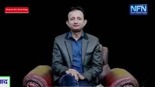 Video पशुपति शर्माको गीतबारे प्रधानमन्त्री पनि बोले । पशुपति फोनको पर्खाइमा । होला कुरा? Pashupathi Sharma MP3, 3GP, MP4, WEBM, AVI, FLV Februari 2019