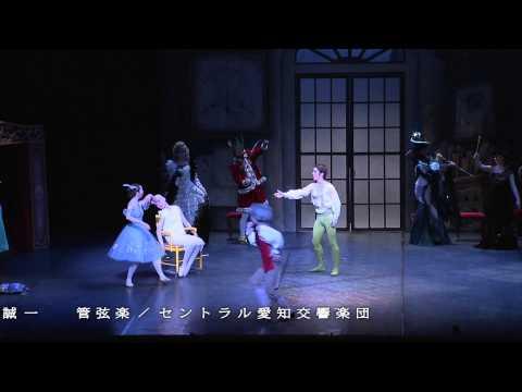 コッペリア Coppelia 安田美香子バレエ団公演2013