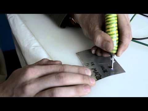 Гравировка по металлу своими руками карандашом