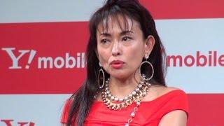 田中美奈子、哀川翔/Y!mobile 新製品発売記念イベント