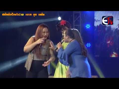 khmer comedy Yeye GL Club on ETV Gold KAP concert