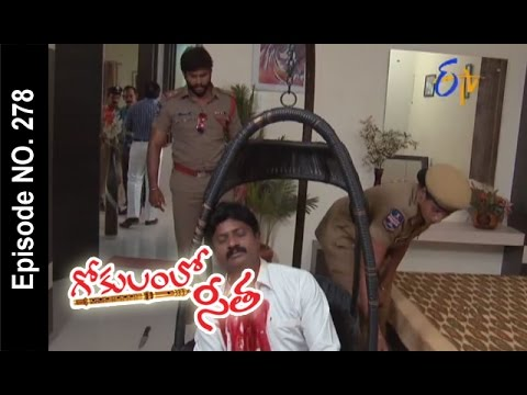 Gokulamlo-Seeta--22nd-April-2016--గోకులంలో-సీత-–-Full-Episode-No-278