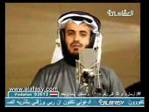 Surah - Sheikh Mishary Rashid Alafasy recites Surat Mulk (The Dominion), chapter 67 of the Glorious Qur'an in a studio. Beautiful MashaAllah! Translation to the near...