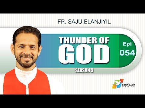 Do not be hasty in time of calamity | Thunder of God | Fr. Saju | Season 3 | Episode 54