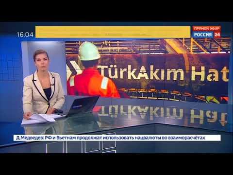 ТУРЕЦКИЙ ПОТОК УЛОЖЕН  |  OFFSHORE TURKSTREAM COMPLETED