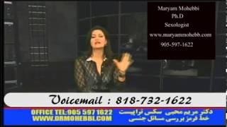 Maryam Mohebbiافرادی که عاشق سکس در ماشین هستند