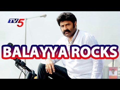 Must Watch | Never-End Josh of Nandamuri Balakrishna