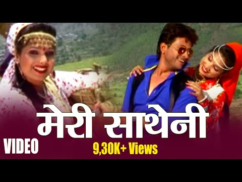 Quot Meri Satheni Quot मेरी साथेनी Latest Garhwali Songs Full HD Video Song Vijay Bharti Meena Rana