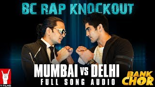 Book Your Tickets Now: http://bit.ly/BankChorMovieTicketsThe #MumbaivsDelhi banter never gets old. It's a musical bout between the two sides. Listen to the full song audio of 'BC Rap Knockout: Mumbai vs Delhi' from the film 'Bank Chor'.BC Rap Knockout: Mumbai vs Delhi Song Credits:Rappers - Naezy and PardhaanMusic Composer - Shamir TandonLyrics and Rap Design - Varun LikhateProgrammed By - Deep ChakrabortyAdditional Vocals - Ahan and DeepRecorded at Emsquare and Euphony Studio Mumbai by - Smith Thampan , Bhaskar Sharma and Partha P.DasMixed and Mastered by - Eric Pillai (Future Sound of Bombay)Mixing Assistants - Michael Edwin Pillai and LuckyMusic Supervisor - Ahan Shah for Music BoutiqueAssisted by - Tushar Wader Enjoy & stay connected with us!►Subscribe to YFilms: http://goo.gl/GLdkWI►Like us on Facebook: https://facebook.com/YFilms►Follow us on Twitter: https://twitter.com/y_films►Follow us on Instagram: https://www.instagram.com/yfilmsofficial►Circle us on YRF G+ https://plus.google.com/+yfilmsMovie Credits:Director: BumpyProducer: Ashish PatilStarring: Riteish Deshmukh, Vivek Anand Oberoi, Rhea ChakrabortyAlso starring: Sahil Vaid, Bhuvan Arora, Vikram ThapaBackground Score: Shri Sriram & SuperbiaMusic: Shri Sriram, Rochak Kohli, Kailash Kher & Shamir TandonChoreographer: Adil Shaikh, Those Guys ProductionsSound: Ganesh Gangadharan & Sameer Kumar PatraRe-Recording Mixer: Anuj Mathur, Y-FilmsCostume Designer: Maxima BasuCreative Executive Producer: Nikhil TanejaProduction Designer: Aparna RainaEditor: Saurabh KulkarniCasting Director: Shanoo SharmaAssociate Producer: Aashish SinghDialogues: Ishita Moitra UdhwaniStory: Baljeet Singh Marwah & BumpyScreenplay: Baljeet Singh Marwah, Bumpy, Omkar Sane & Ishita Moitra UdhwaniDirector of Photography: Adil AfsarSynopsis:Introducing the worst bank Chor EVER: Champak Chandrakant Chiplunkar, a simple Marathi manoos played by Riteish Deshmukh who picks the worst day possible to rob a bank. To make matters worse, he recruits 2 idiots from Delhi who've never even picked a pocket in their lives. Now top that off with the craziest bunch of hostages including a high-strung housewife, a hyper chef, a possibly undercover cop… and Baba Sehgal. How could it be worse, right?Wrong! Enter tough as nails supercop, CBI officer Amjad Khan played by Vivek Anand Oberoi, who shoots first and interrogates later. And a mad media circus outside led by fashion journo turned crime reporter Gayatri Ganguly aka Gaga played by Rhea Chakraborty. And you know the Bankchors are up for the worst day of their lives. Yet. The film promises to be a crazy roller-coaster ride with thrills, chills and certainly lots of spills.Self-confessedly India's STUPIDEST comic thriller, Bank Chor, directed by Bumpy and produced by Ashish Patil, is all set to embarrass its makers when it releases in theatres on June 16.