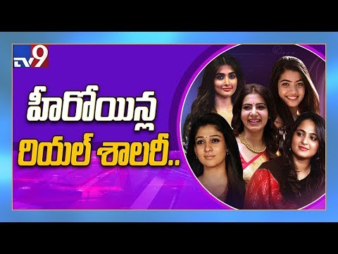 What is the true remuneration of tollywood heroines?