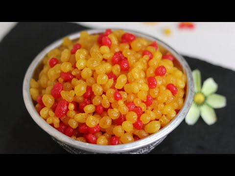 মিষ্টি বুন্দিয়া ( ইনস্ট্যান্ট পারফেক্ট বুন্দিয়া রেসিপি ) ॥ Sweet  Boondia / Boondi / Borinda Recipe
