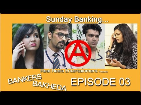Bankers Bakheda   Web Series   Episode 03   Sunday Banking