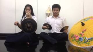 ICTM Thailand Chulalongkorn University - Music From The Northern Of Thailand - Mong And Sharb