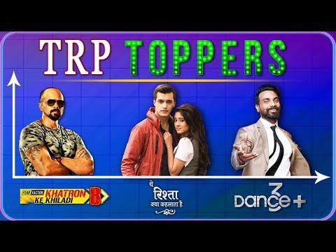 Khatron Ke Khiladi, Dance Plus 3, Yeh Rishta Kya K