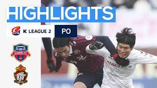 플레이오프 수원FC vs 경남 (20.11.19)