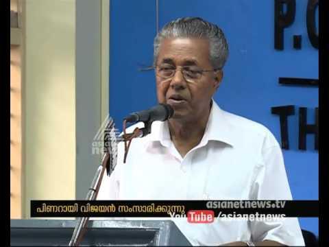 Pinarayi-Vijayn-Remembering-Kalabhavan-Mani-in-Commemoration-event-at-Thiruvananthapuram