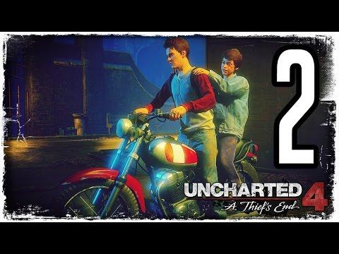 UNCHARTED 4 прохождение #2 - СТАРШИЙ БРАТ