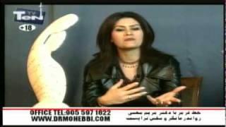 Maryam Mohebbiسکس در سالمندان