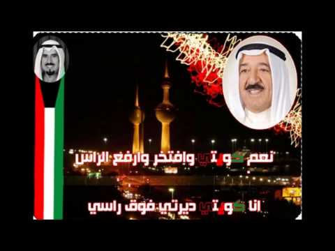 اهداء من الزين وعلاوي الي موقع شو كويت