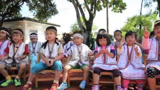 [沉浸式族語教學幼兒園-示範影片]-兒童唱歌2-見晴國小附設幼兒園