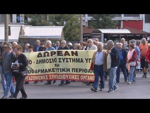Συγκέντρωση διαμαρτυρίας πραγματοποίησαν στο κέντρο της Αθήνας οι συνταξιούχοι
