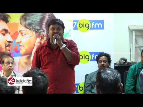 Yogiyan Varan Somba Thooki Ulla Vai Movie Audio Launch