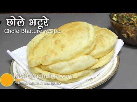 Chole Bhature recipe - Punjabi Bhature Recipe