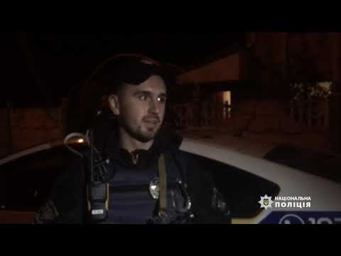 У Рівному затримали жителя Дніпропетровщини за крадіжку [ФОТО/ВІДЕО]