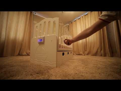 Автоматическая Кроватка - Автоматичне Ліжечко Дрімка смарт  DreamkaSmart функціонал