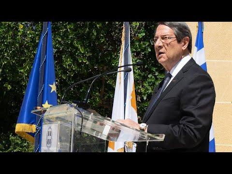 Πρόεδρος Αναστασιάδης: «Έτοιμος να συνεχίσω τον διάλογο από εκεί που τερματίστηκε»…