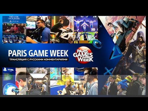 Конференция PlayStation на Paris Game Week - Русские Комментарии