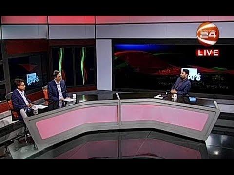 মুক্তকন্ঠ | 20 December 2019