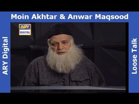 Loose Talk Episode 276 - Moin Akhter as Abdul Sattar Edhi (видео)