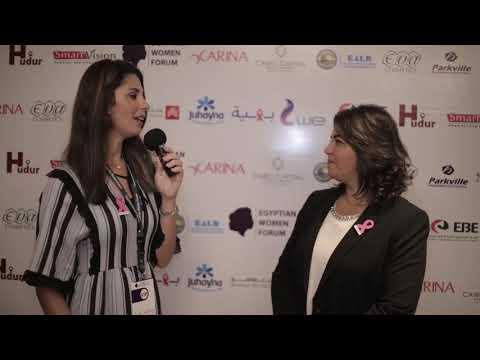 منح نرمين شهاب الدين قلادة المرأة المصرية 2019 إعرفوا السبب مع أميرة نسيم من منتدى المرأة المصرية