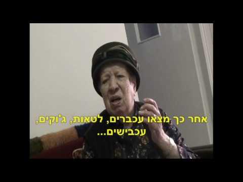 בכח הרצון - הרבנית קאפח