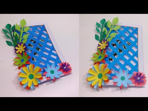 Very Beautiful Paper Card Idea For Birthday Gift Birthday Card With Paper Jarine 39 S Crafty Creation