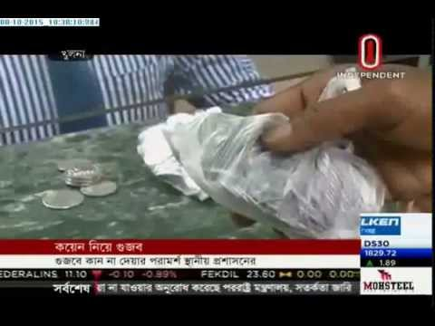 Transaction of coins stopped over rumour in Sharsha(08-10-2015)