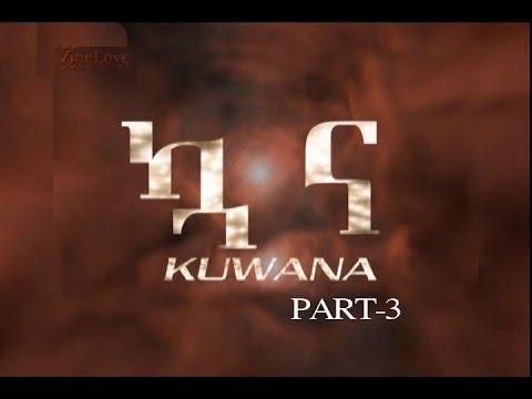 KUWANAPART3D