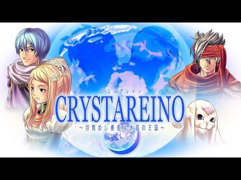 Video of RPG クリスタレイノ - KEMCO