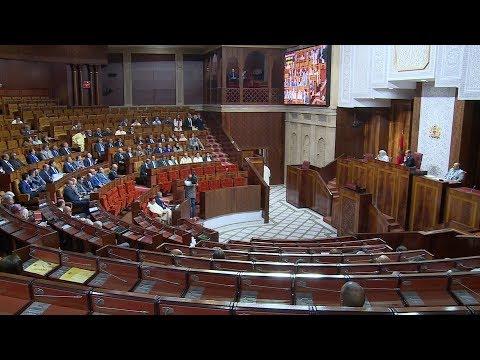 انعقاد جلسة الأسئلة الشفوية بمجلس النواب