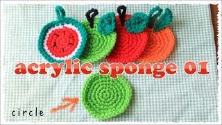 キッチンが楽しくなる!りんごとオレンジのエコたわしの簡単な編み方☆
