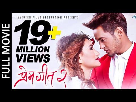 New Nepali Full Movie 2018/2075 - PREM GEET 2 | Pradeep Khadka & Aaslesha Thakuri